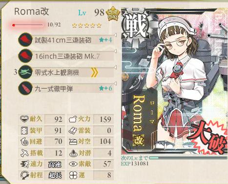 艦これ-287