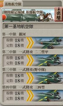 艦これ-3510