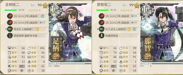 艦これ-642