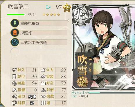 艦これ-325