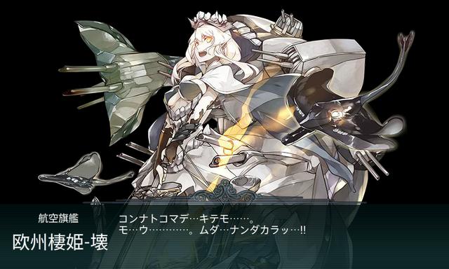 艦これ-402