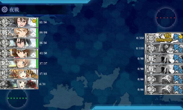 艦これ-491