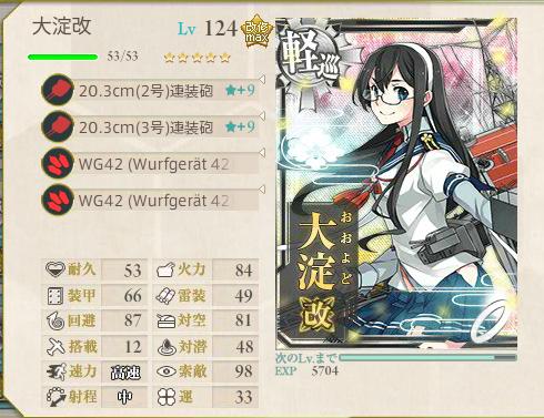 艦これ-345