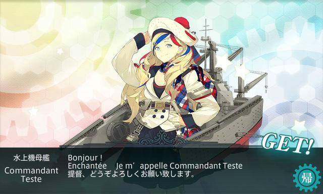 艦これ-331