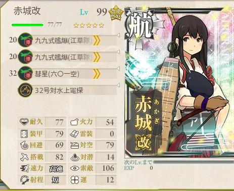 艦これ-390