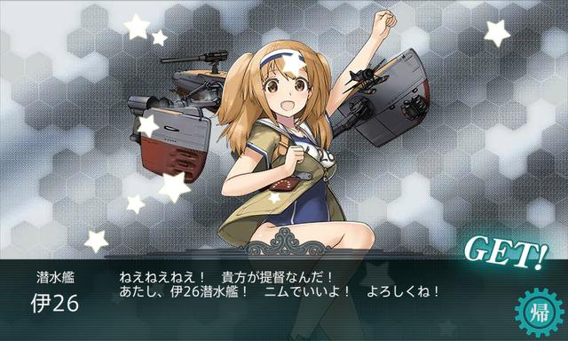 艦これ-324