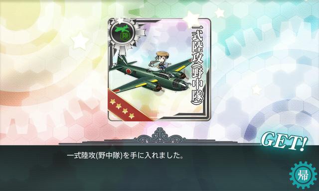 艦これ-298