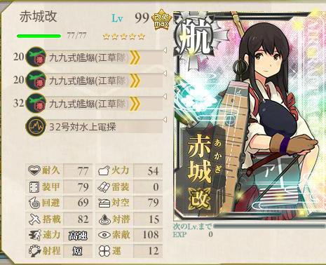 艦これ-349