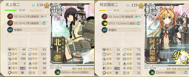 艦これ-635