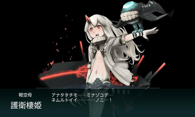 艦これ-352