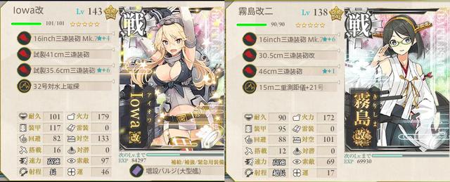 艦これ-474