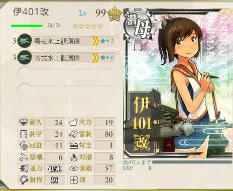 艦これ-333