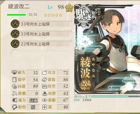 艦これ-380