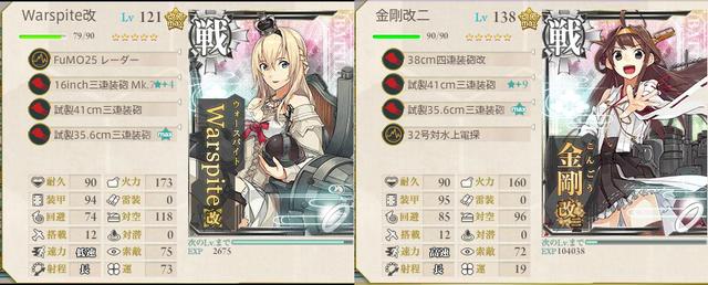 艦これ-476