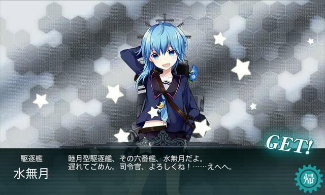 艦これ-320