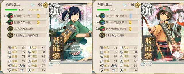 艦これ-304