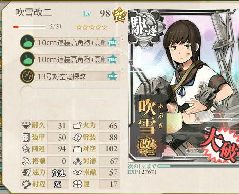 艦これ-399