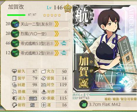 艦これ-347
