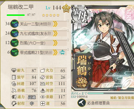 艦これ-334