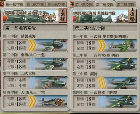 艦これ-639