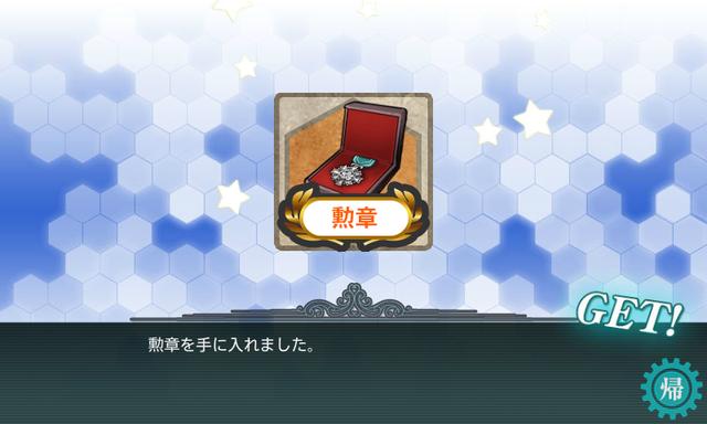 艦これ-359