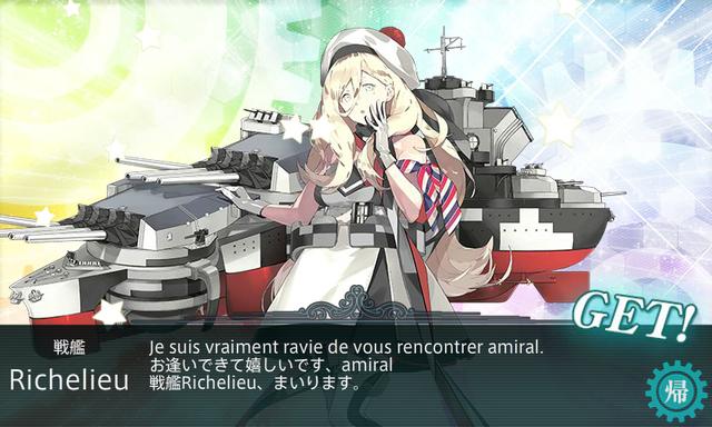 艦これ-418