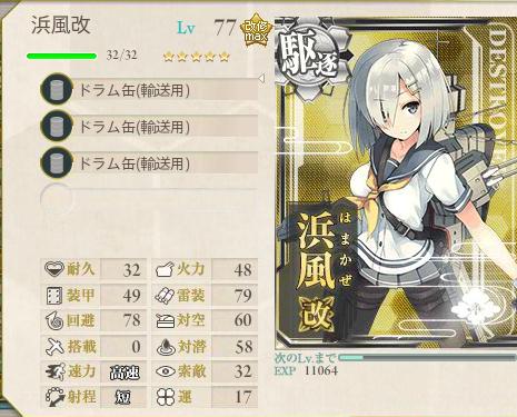 艦これ-361