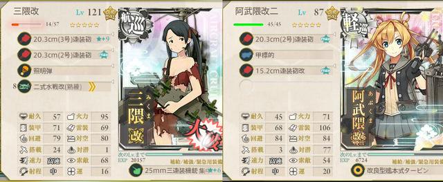 艦これ-644