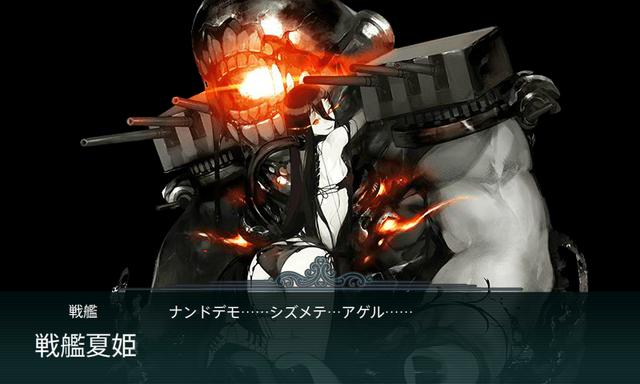 艦これ-385