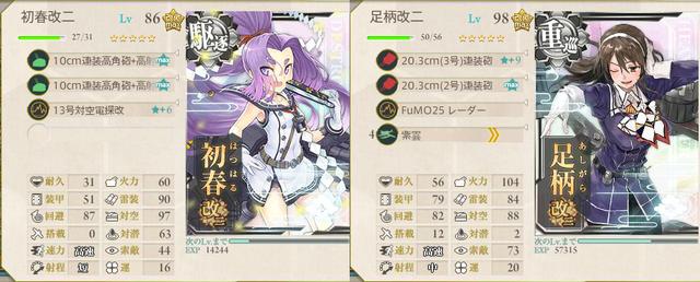 艦これ-462