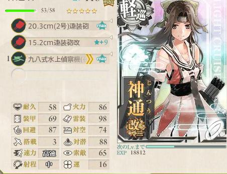 艦これ-400