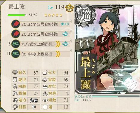 艦これ-336