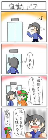 hi_09_autodoor