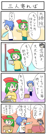 0912_2_souji