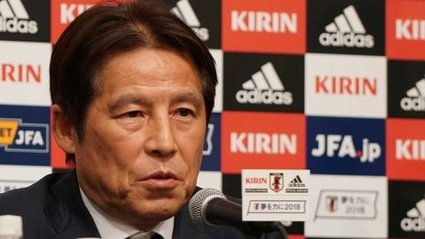 サッカー日本代表23名の人選にサポーターから批判殺到!ネットの声がこちら