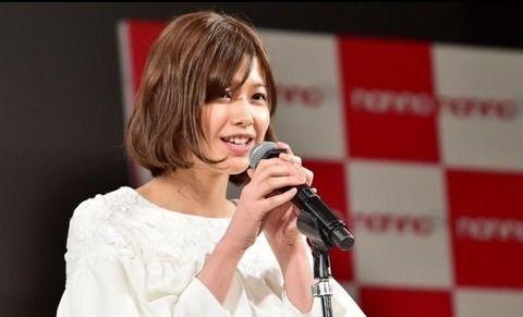 【画像あり】欅坂46の渡邉理佐が『non-no』専属モデルに抜てきwwwwwwwww