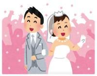 なぜ日本の男は結婚したがらないのか 答.結婚って男に損が多すぎるから