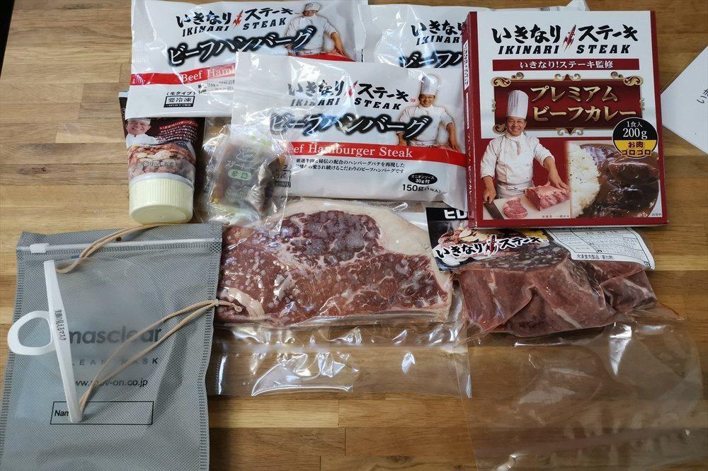 【画像】いきなりステーキの6000円の福袋の中身がヤバすぎる件