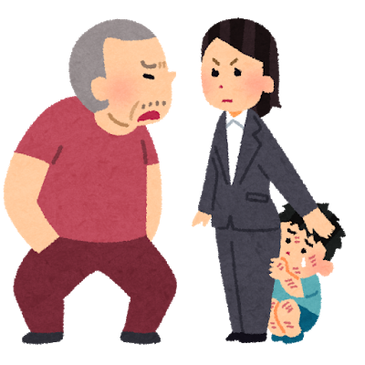 【神戸】虐待で逃げてきた女児が児童相談所に行った結果→追い返される