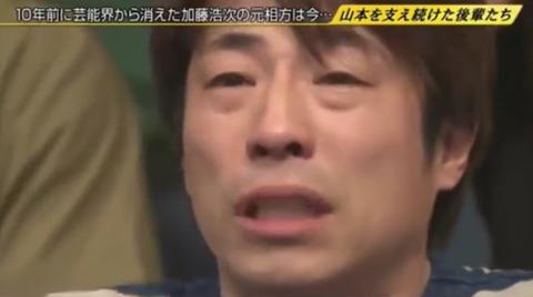 ロンブー淳、極楽・山本復帰に号泣「ずっと山本さんについていく」
