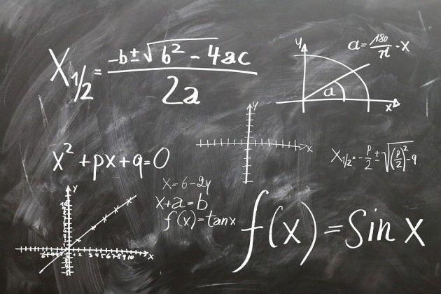 『数学』 ←どこで挫折した?