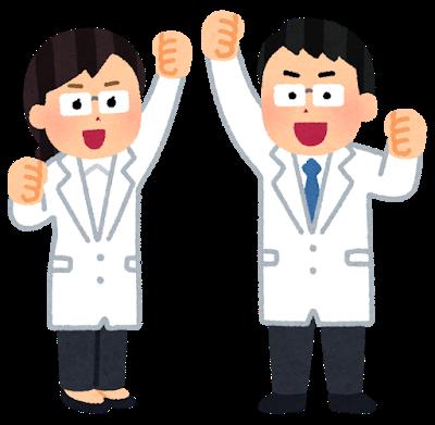 医学部生「成績が良かったから来ただけ」←こういうのが人の命を扱ってる事実