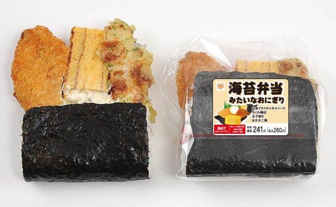 【画像】ミニストップが260円でとんでもない弁当を発売してしまう