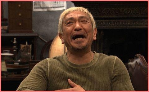 松本人志の最新爆笑ツイートがこちら