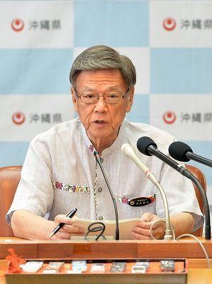 「成長著しいアジアのダイナミズムを取り込みながら共に発展していきたい」沖縄の翁長知事、訪中へ