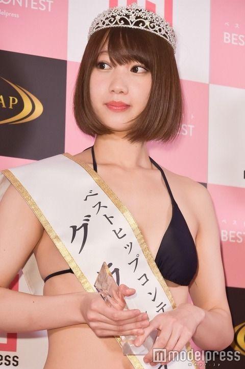美尻グランプリ!日本一美しいヒップ、NMB48高野祐衣が優勝!!