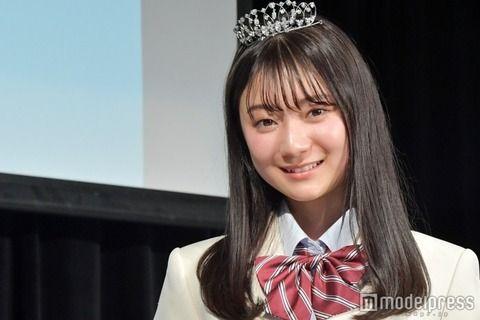 「日本一制服が似合うJK」が決定wwwwwwwww (※画像あり)