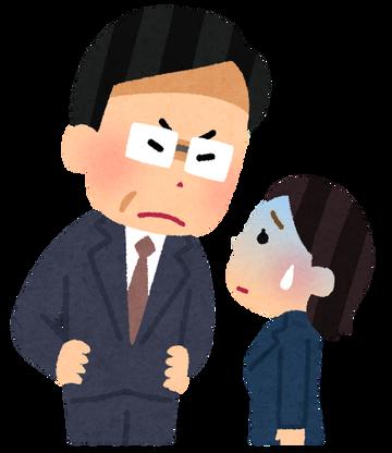 小倉優子「殺人未遂じゃない?」