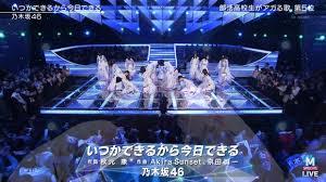 【画像】Mステの客席の乃木坂ファン女性だらけwwww