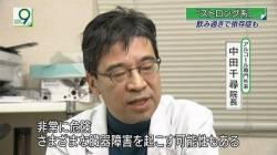 【衝撃】医師『ストロング系チューハイはアルコール依存度を加速させる』